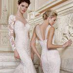 Модные свадебные платья [give_dat]