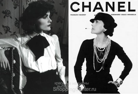 Икона стиля - знаменитая Габриэль Шанель