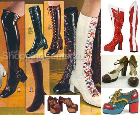 На фото: модная обувь в стиле 70-х годов