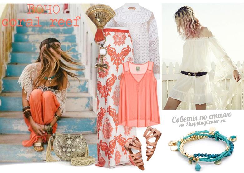 Как одеваться в стиле бохо. Модные сочетания вещей