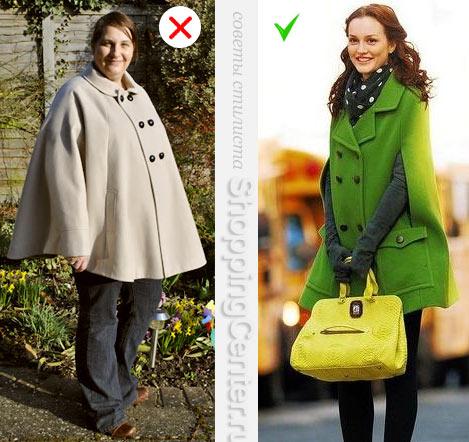 Пальто-капа – только для стройных девушек!
