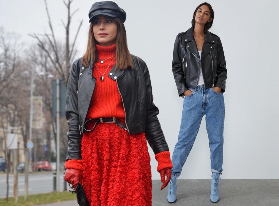 С чем носить кожаную куртку: 7 самых эффектных вариантов