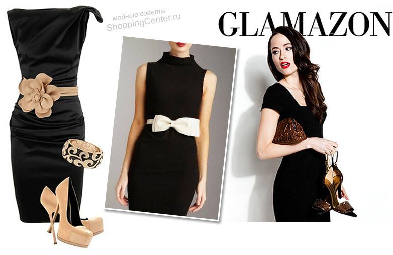 К маленькому черному платью отлично подойдут украшения и аксессуары золотистых оттенков