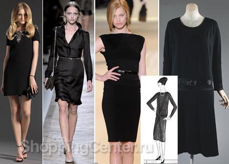 маленькое черное платье: Gucci, Valentino, Elie Saab, оригинальное платье и рисунок Коко Шанель 1926г.