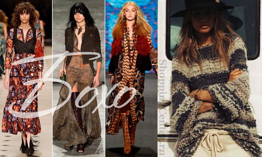 Модный стиль бохо