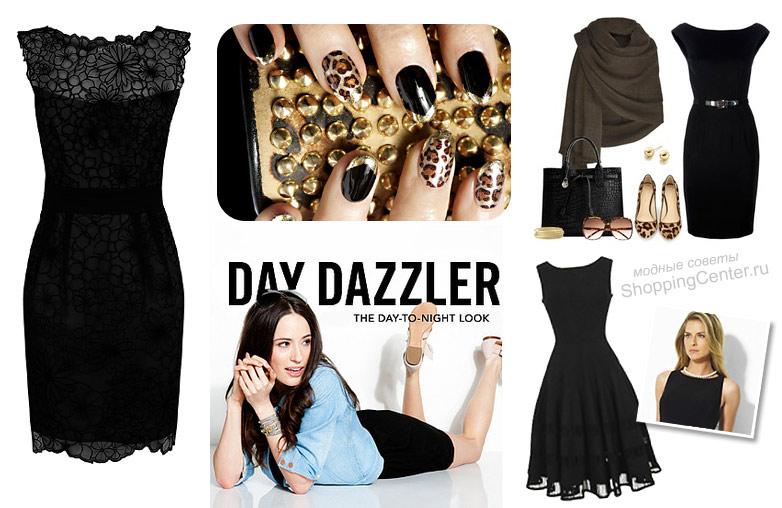 Идеи в стиле маленького черного платья
