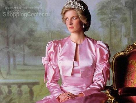 принцесса Диана в розовом платье