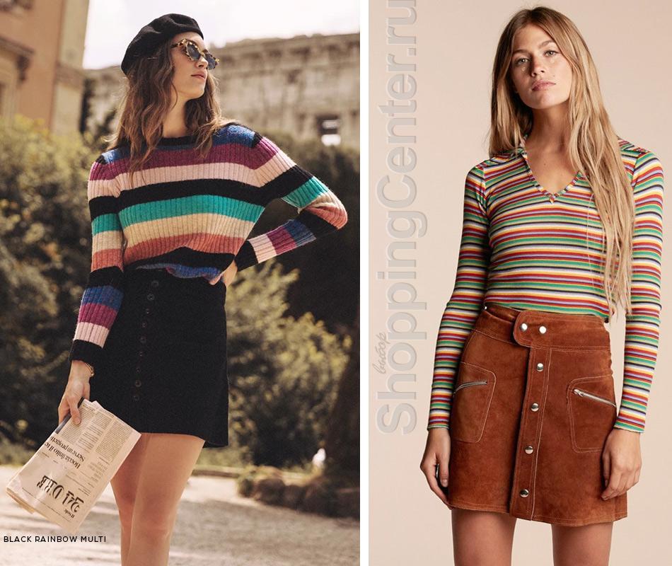 Винтажные юбки в стиле 70-х