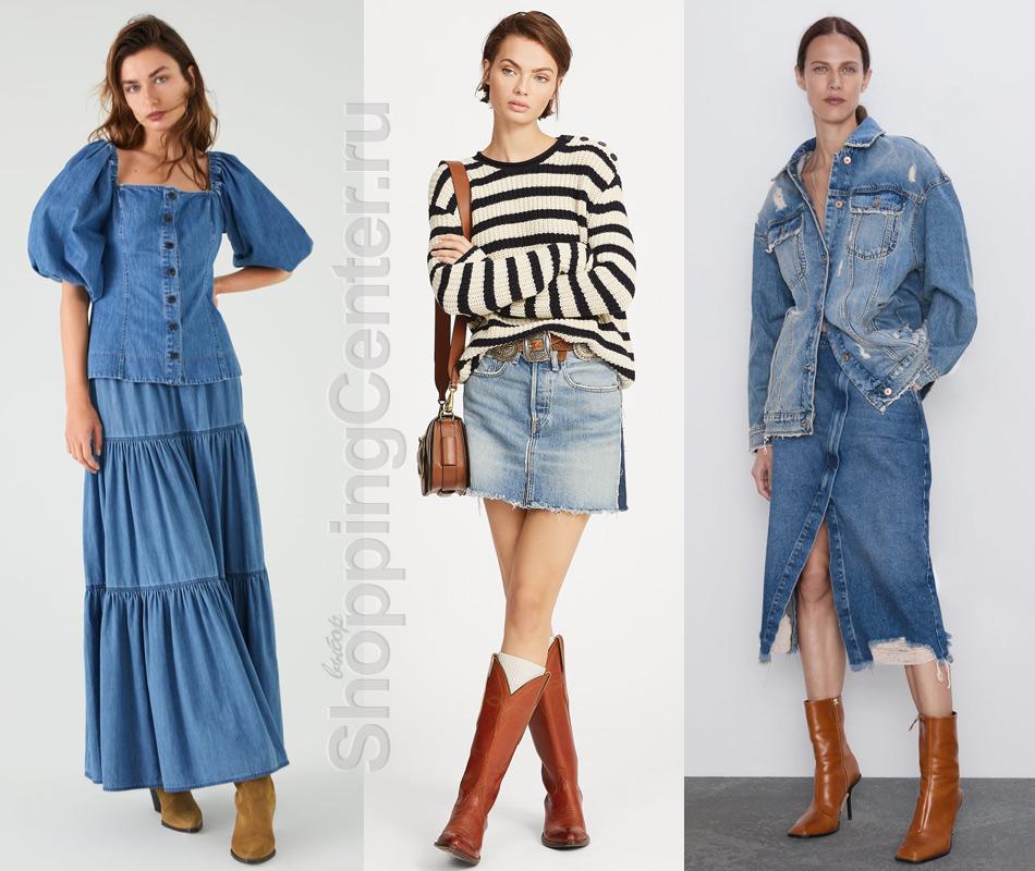 Джинсовые юбки 2020 года