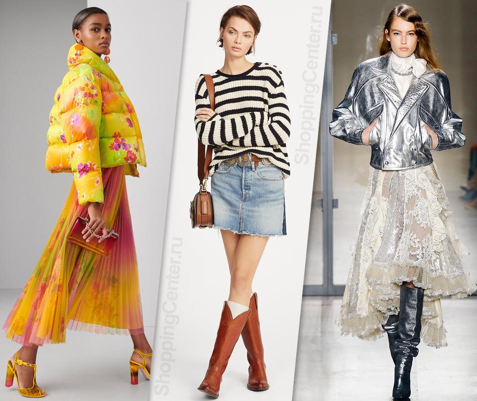 Самые модные юбки года
