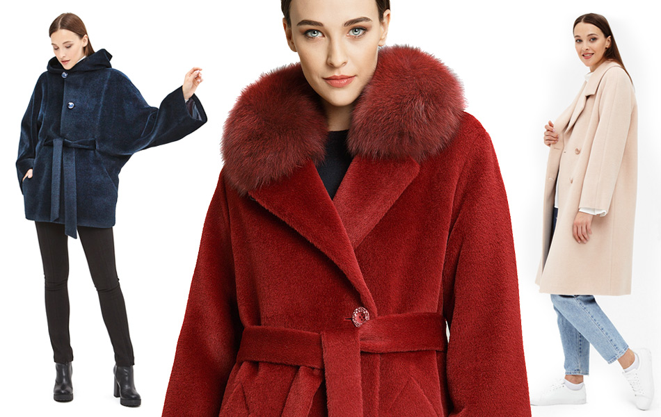 Модные цвета пальто на зиму