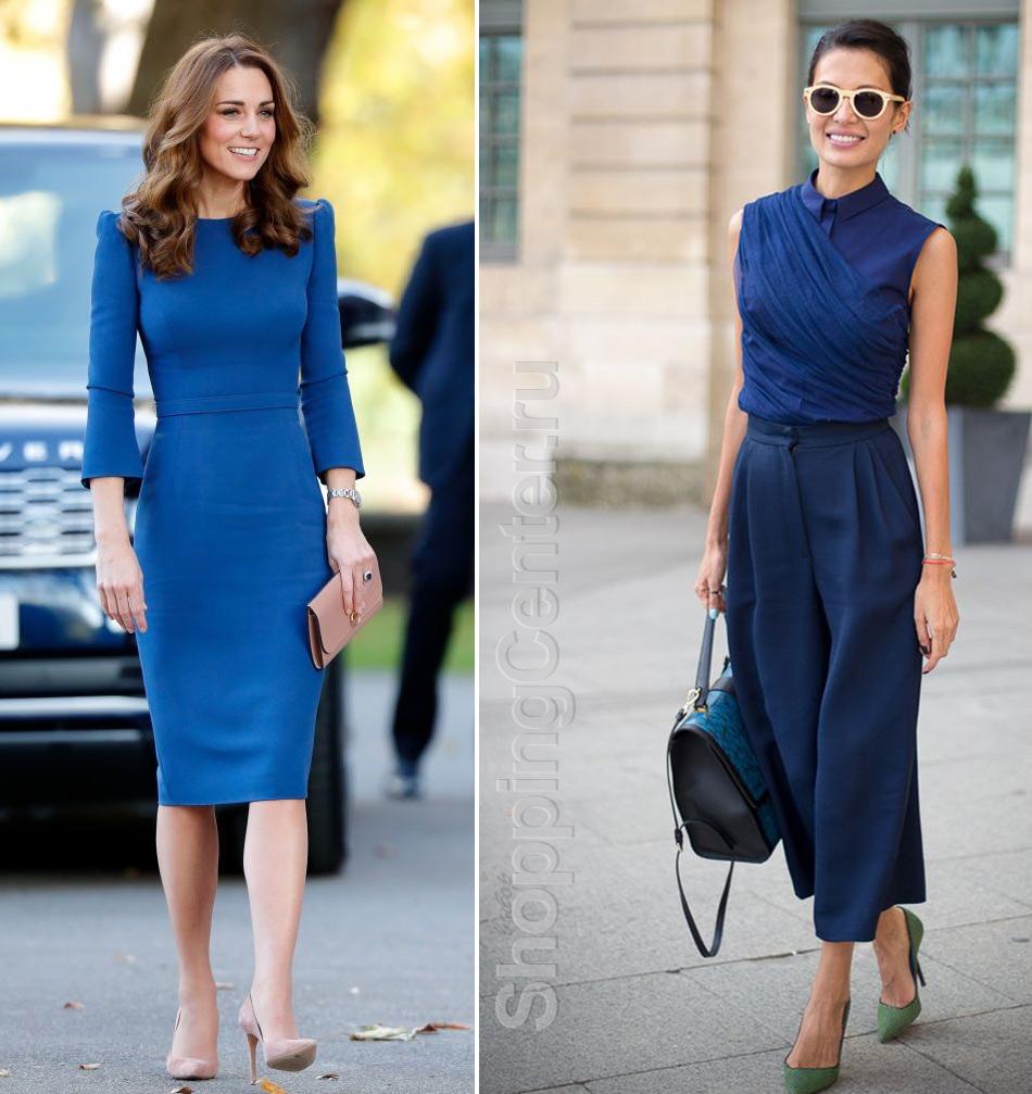 Классический синий цвет в одежде - выглядит по-королевски