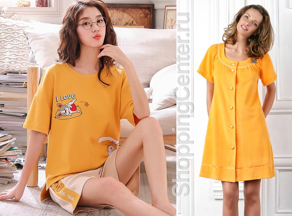 Домашняя одежда в оранжевом цвете
