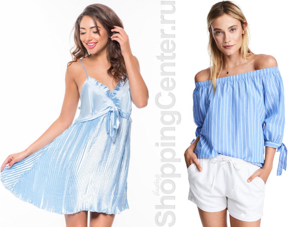 Одежда для дома голубого цвета