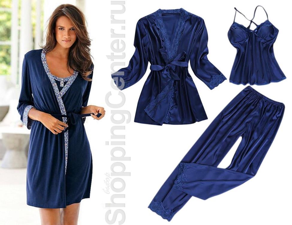 Домашняя одежда синего цвета