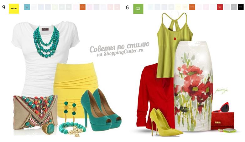 Пример, как сочетать цвета в одежде