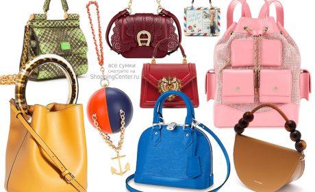 Самые модные женские сумки: какие и с чем носить