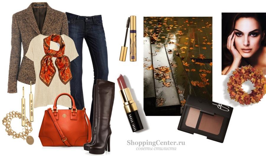Стиль в одежде для женщин цветотипа Осень
