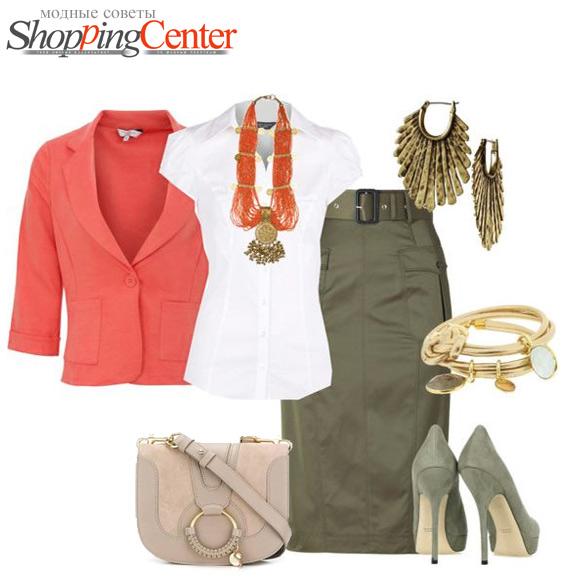 Одежда для осеннего цветотипа