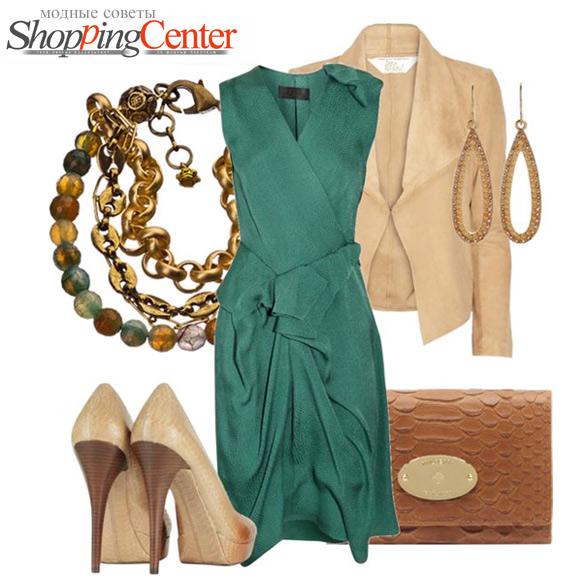 Одежда для женщин цветотипа Осень