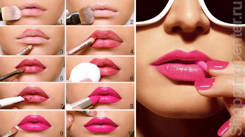 По шагам, как делать правильный макияж губ