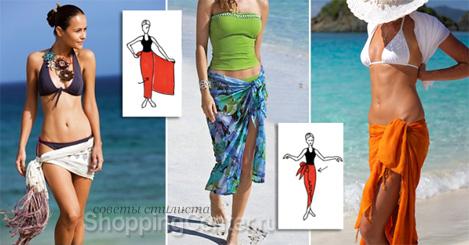 Парео вместо юбки или юбка-саронг