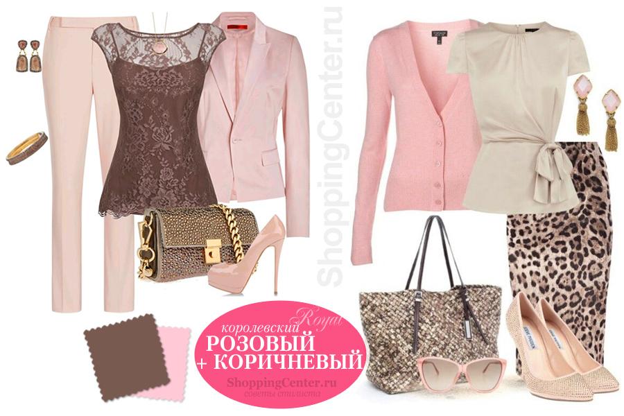 Одежда розового цвета для цветотипа Лето