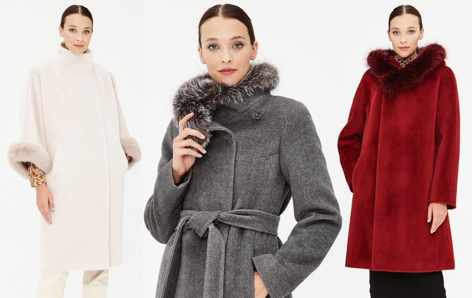 Пальто для зимы