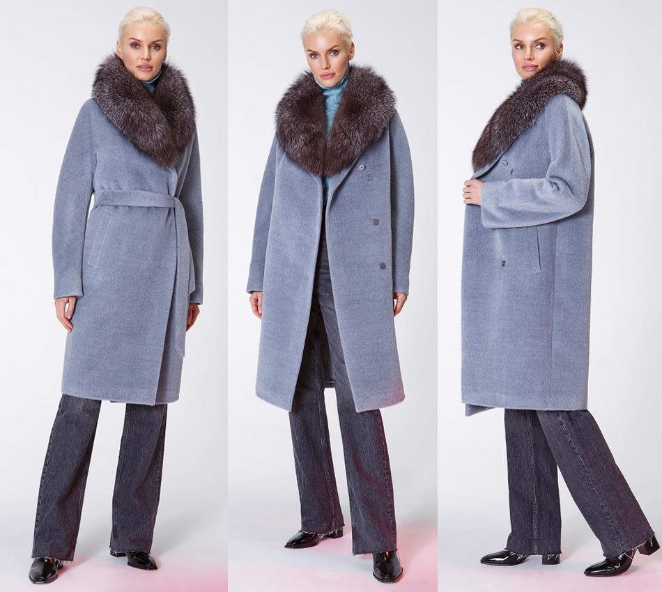 Голубое зимнее пальто