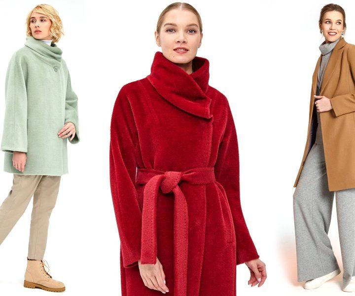 Распродажа пальто из альпаки и кашемира. Скидки до 70%!