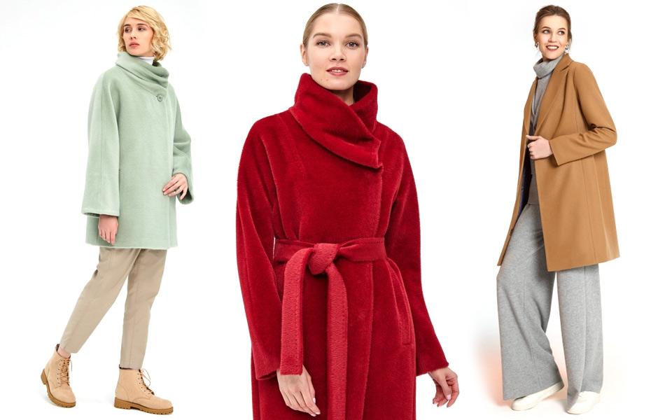 Распродажа пальто, скидки. Весна