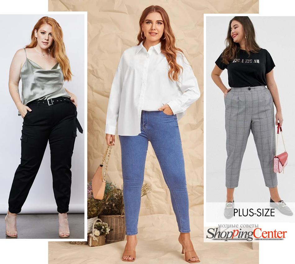 Что носить с брюками полным женщинам