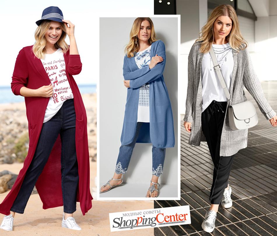 Примеры, что носить полной женщине, чтобы выглядеть стильно