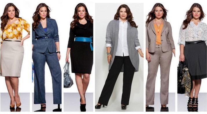 Как подобрать одежду полным женщинам