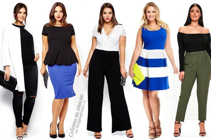 37 идей, что носить полным женщинам в этом году