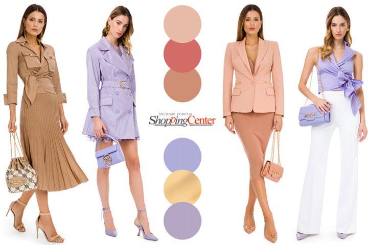 """Модные цвета весны в одежде: лавандовый, """"пыльная роза"""" и какао со сливками"""