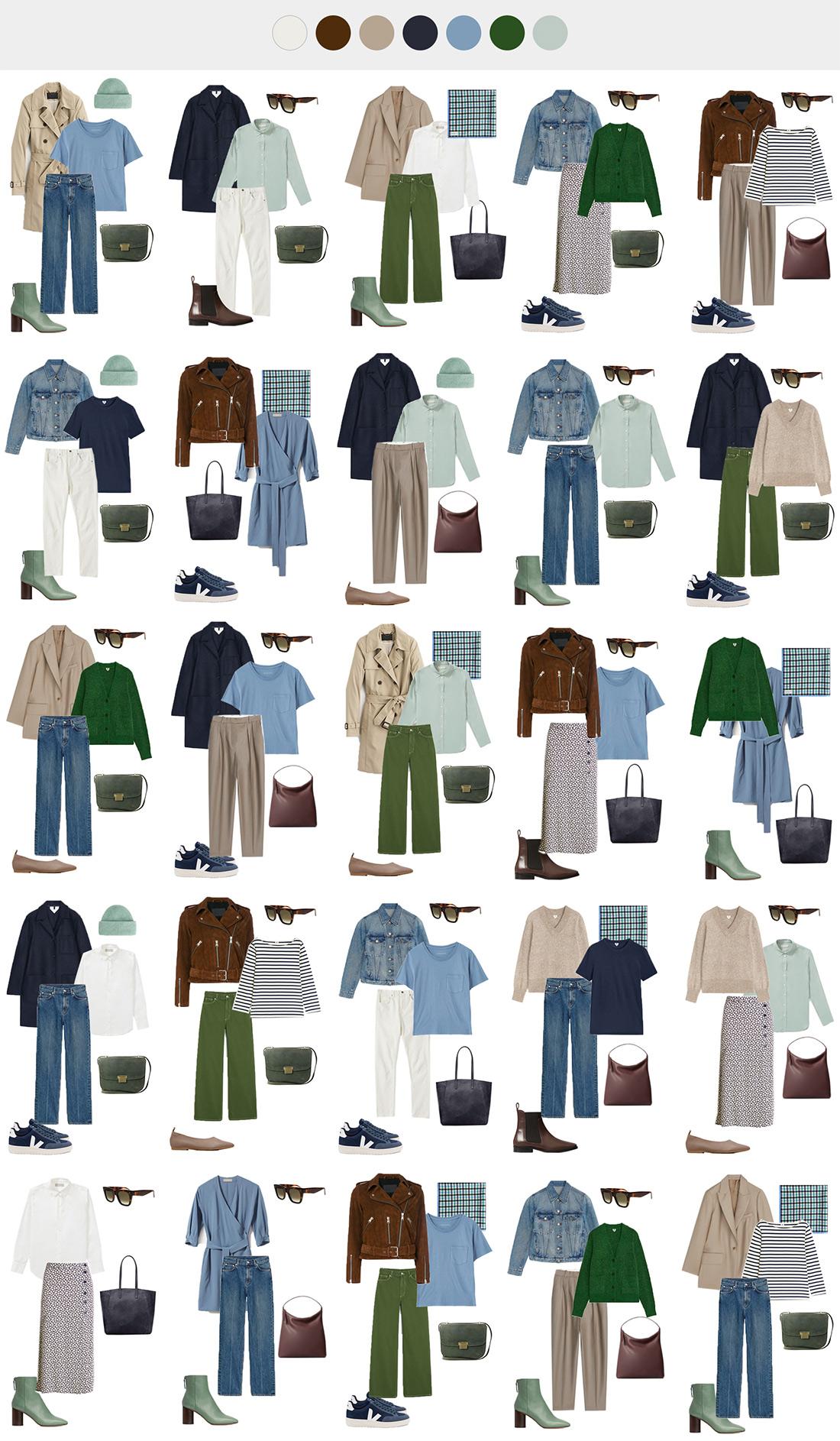 Как одеваться стильно: повседневные образы