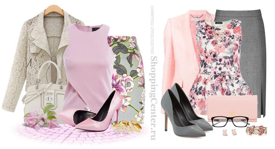 Деловой стиль для женщин: юбка и блузка в розовых тонах