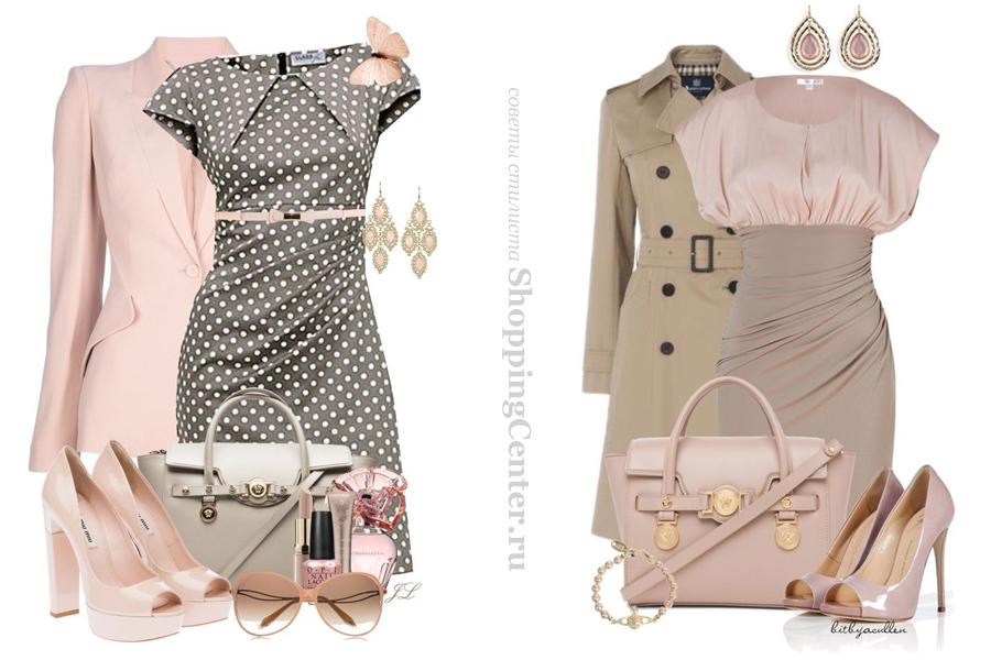 На фото: деловой стиль одежды для женщины
