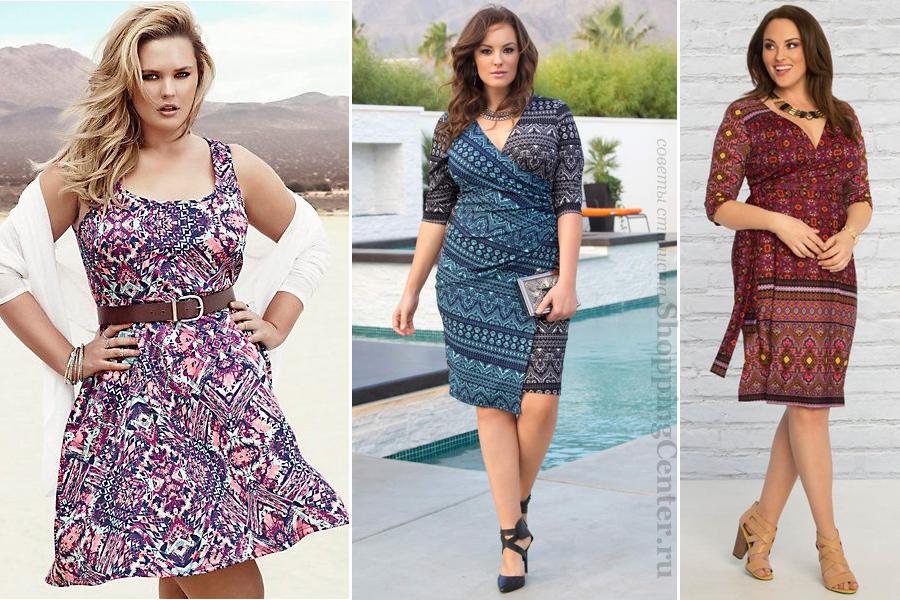 Летние платья с этно-принтом для полных женщин