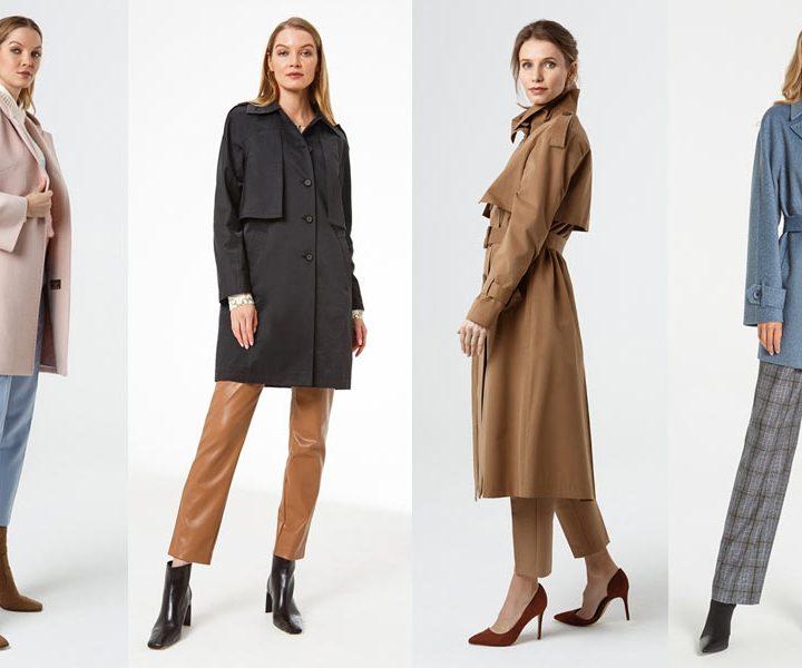 Модные плащи и пальто на осень